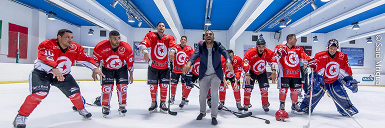Tunisie Hockey